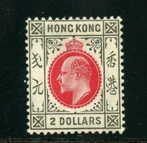 HONG KONG SCOTT# 105 MINT HINGED -SCOTT $350.00