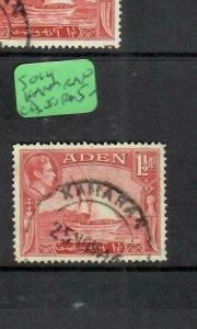 ADEN  (PP1106BB) KGVI 1 1/2A    SG 19 KAMARAN CDS   VFU