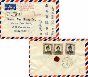 Brunei 10c (2) and 25c Sultan Omar 1967 Brunei, Brunei Registered Airmail to ...