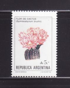 Argentina 1526 MNH Flowers (B)