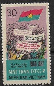 1965 Vietnam NFL 5th Anniv of NFL  Mitchel# 14  Used