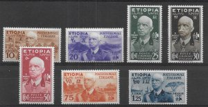 Ethiopia N1-N7 Occupation Stamps Singles MNH (z4)