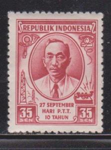 INDONESIA Scott # 415 MH