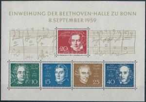 FRG stamp The Bonn Beethoven Hall block MNH 1959 Mi 2 WS163345