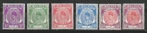 Malaya-Perlis  # 22-27  Added values to definitives 1952-55 (6)  Unused VLH