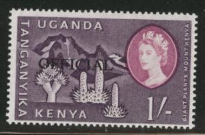 Tanganyika  Scott o19 MH* Official stamp