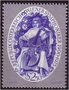 Austria 1025 MNH