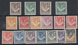 Northern Rhodesia KGVI 1938 Set To 1/- SG25/40 Shades MNH/MLH J9641