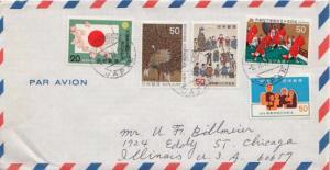 Japan, Airmail, Flags, Art