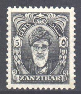 Zanzibar Scott 230 - SG339, 1952 Sultan 5c MNH**