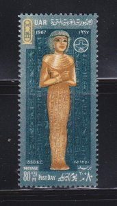 Egypt B33 MNH Post Day
