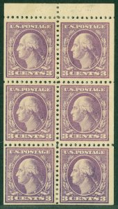EDW1949SELL : USA 1917 Scott #502b Booklet pane. VF MOG with small thin. Cat $60