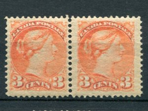 Canada #37 pair Mint  H/NH  - Lakeshore Philatelics