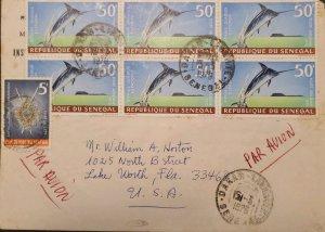 O) 1976 SENEGAL, AMPHICRASPEDUM MURRAYANUM - AMPHIBIAN, SWORDFISH - FISH, AIRMAI