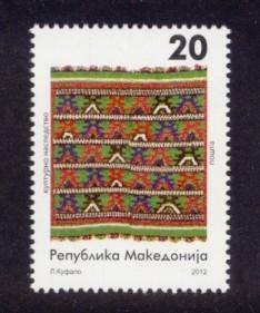 Macedonia Sc# 588 MNH Carpet