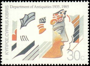 Cyprus #665-668, Complete Set(4), 1986, Never Hinged