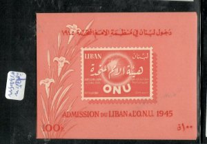 LEBANON   (PP0106B)  UNITED NATIONS   S/S  SG MS  991A  MNH