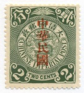 CHINA #162, Mint Hinged, Scott $37.50