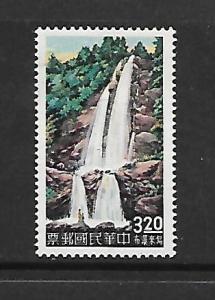 REPUBLIC OF CHINA, 1326, MINT HINGED, WATERFALL