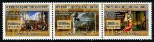 HERRICKSTAMP NEW ISSUES GUINEA Louvre Museum Stamp Strip of 3 Different