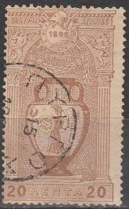 Greece #121 Used  CV $8.25  (S6678)