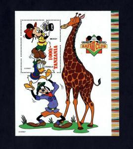 TANZANIA - 1994 - DISNEY - MICKEY - GOOFY - SAFARI CLUB ++ MINT MNH S/SHEET!