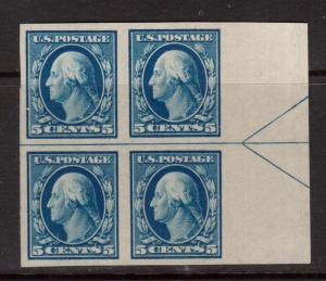 USA #347 XF/NH Imperf Arrow Block