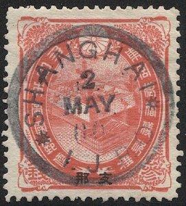 JAPAN Offices in China 1900 Sc 19  Used  VF, 3s SOTN SHANGHAI / IJPO postmark