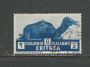 Eritrea Scott catalogue # 158 Used