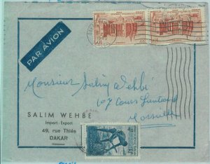 86331 - SENEGAL AOF - POSTAL HISTORY - AIRMAIL COVER to FRANCE - 1949