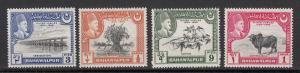 Bahawalpur - 1949 25th Anniversary  Sc# 22/25 - MNH (9634)