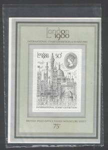 Great Britain 1980 London 1980 (1) Scott #909