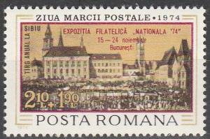 Romania #B436  MNH F-VF (SU2530)