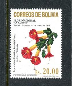 Bolivia 1134, MNH.2001, National symbols 1v flowers. x27679