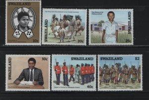 SWAZILAND 495-500 (6) Set, Hinged, 1986 Prince Makhosetive