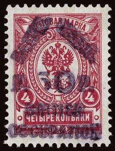Batum Scott 29 Gibbons 25 Mint Stamp