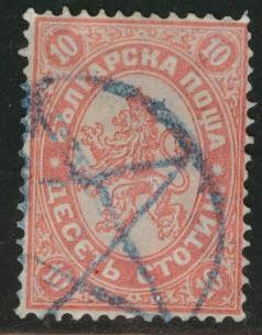 BULGARIA Scott 14 used 1882 10s Lion