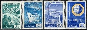 Russia #2232-5  MNH CV $2.55 (X7096)