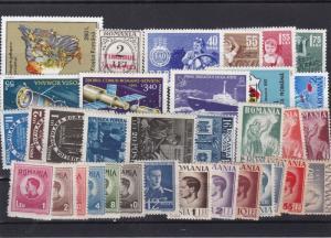 Romania Stamps Ref 14719