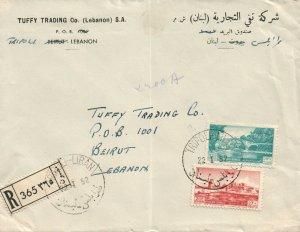 Lebanon Liban 1950 Registered cover advertising Brand names RCA,GMC,Oldsmobile