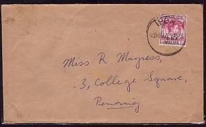 MALAYA PERAK 1950 BMA 10c on cover IPOH to Penang..........................34538