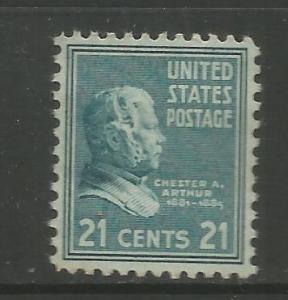 U.S,826, MNH, PORTRAIT OF CHESTER A. ARTHUR