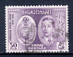 Iraq - Scott #132 - Used - SCV $7.00