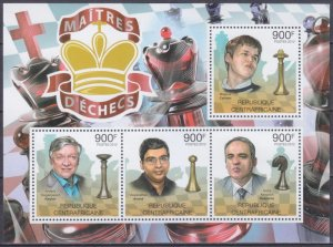 2012 Central African Republic 3752-55KL Chess / Grandmasters 16,00 €
