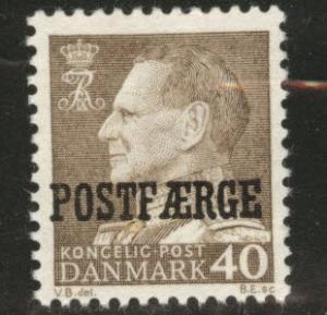 DENMARK  Scott q41 MNH** 1967 parcel post stamp