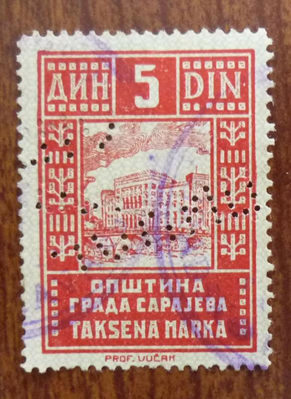 Croatia in Yugoslavia Local Revenue Stamp BOSNIA SARAJEVO! J32