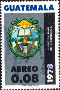 Guatemala #C695   Used