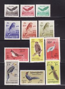 Burma 197-208 Set MNH Birds