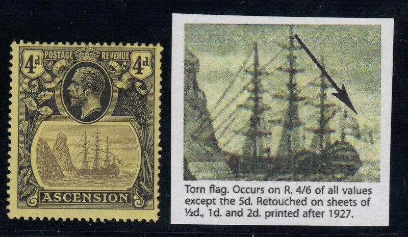 Ascension SG 15b, MHR, Torn Flag variety