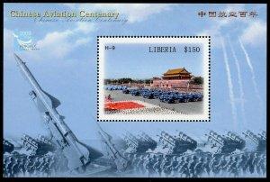 Liberia 2009 MNH Chinese Aviation Centenary Aeropex 1v S/S Military Stamps